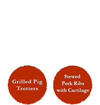 Grilled Pig Trotters/Stewed Pork Ribs with Cartilage